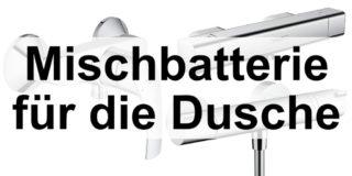 grohe-mischbatterie-dusche-temperarur-hebel